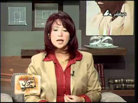 دفتر احوال مصر حلقه بتاريخ 17/9/2011 p3