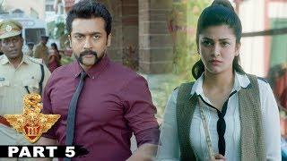 యముడు 3  Full Movie Part 5 - Latest Telugu Full Movie - Shruthi Hassan, Anushka Shetty