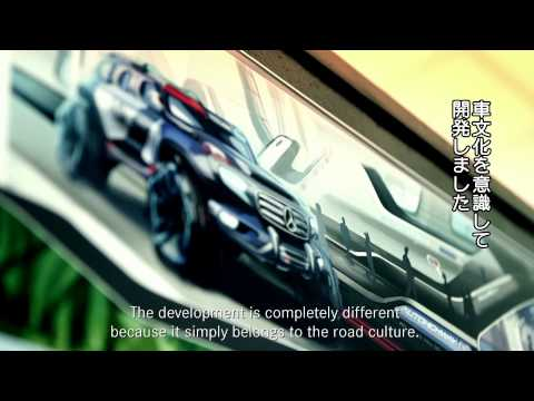 mb! Mercedes-Benz Advanced Design Center: Carlsbad