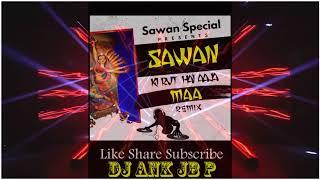 Sawan Ki Rut Hai Aaja Maa Dj Ank Jabalpur
