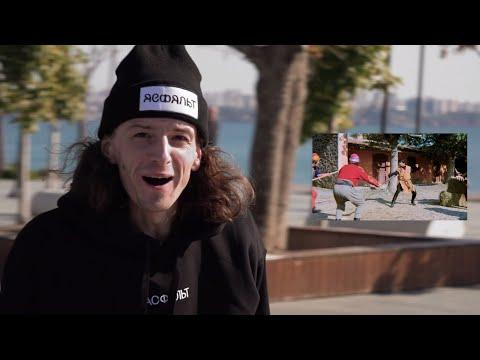 Асфальт в Анталии | Asphalt SkateMag In Antalya