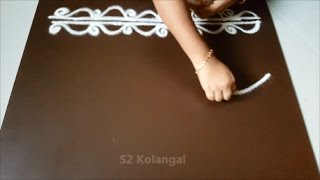 2 Simple rangoli border design / muggulu border / border kolam