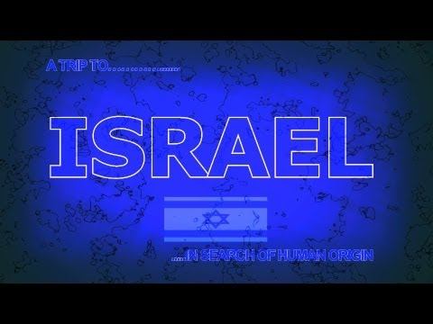 Israel  (Travel Documentary)