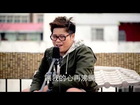 APE 高愷蔚 & RED DRAGON 余竑龍 -  你讓星星發亮 (小时代片頭曲 鋼琴版)