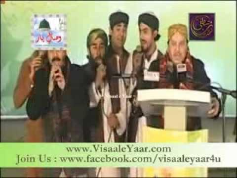 Punjabi Naat( Mere Nabi Diyan Shana)Shahbaz Qamar Fareedi In Minar e Pakistan.By Visaal