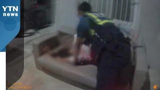 버려진 소파를 완충장치로...건물 추락 여성 구한 경찰…