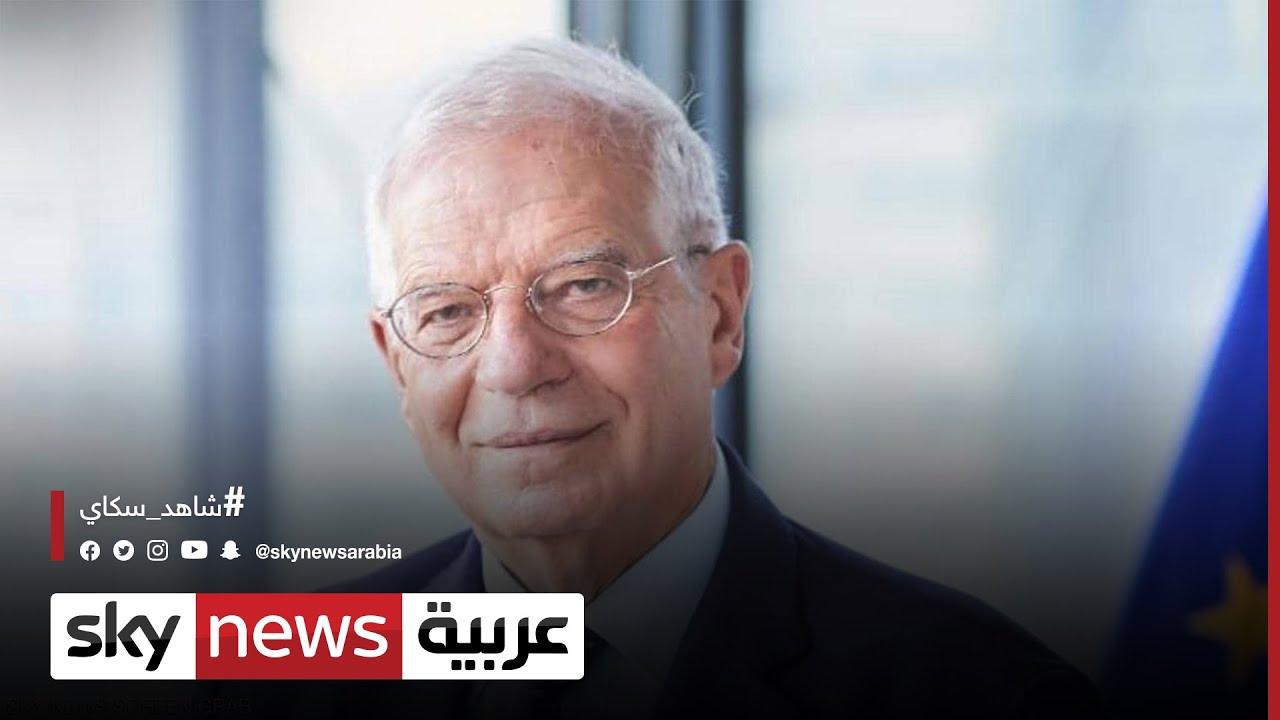 لبنان.. بوريل يصل بيروت وسط أزمة سياسية واقتصادية  - نشر قبل 6 ساعة