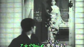森繁久彌 - 妻をめとらば(人を恋うる歌)