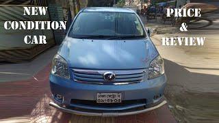 Toyota Raum Model 2009 Price & Review