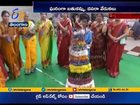 Bathukamma Festival Celebrated in Nirmal