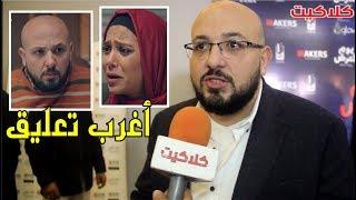 مش هتصدق معجب قال ايه لـ مهند بعد خيانته لـ شهد في مسلسل أبو العروسة !!