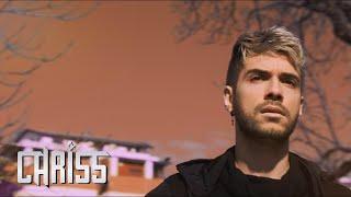 Смотреть клип Chriss - Inca Simt Parfumul Tau
