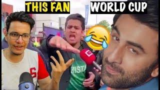 Ye World Cup Hai Anokha 😂 | Triggered Insaan