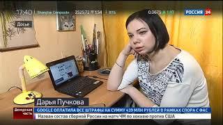 Учительница-проститутка из Новосибирска