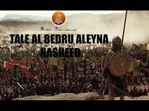 Tale Al Bedru aleyna l Nasheed l MCH™