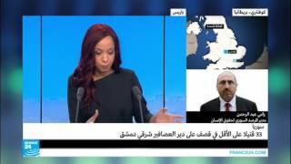 المرصد السوري لحقوق الإنسان: غارات جديدة للنظام على دير العصافير