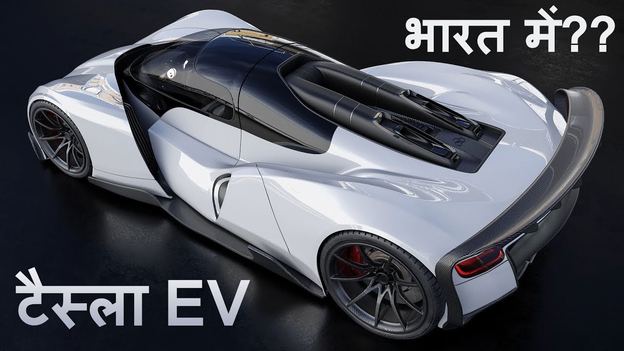 How Is Tesla Doing In Electric Car S Coming To India
