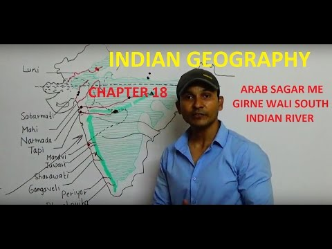 INDIAN GEOGRAPHY: RIVERS IN SOUTH INDIA -Arab Sagar ME Girne Wali |CHAPTER-18 FOR ALL GOV JOBS PREP.