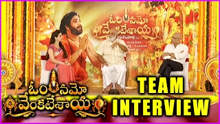 Om Namo Venkatesaya Movie Team Special Interview | Full Video | K Raghavendra Rao