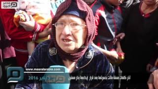 مصر العربية | آخر كلمات مسنة ماتت بحسرتها بعد قرار  إيداعها بدار مسنين