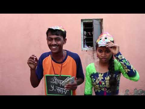 """झांगड गुत्ता ""मराठी वेबसीरिज |भाग -37| Jhangad Gutta |Part -37 | Shivraj Music Marathi"