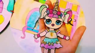 Кукла ЛОЛ из бумаги своими руками  Лол единорожка из бумаги