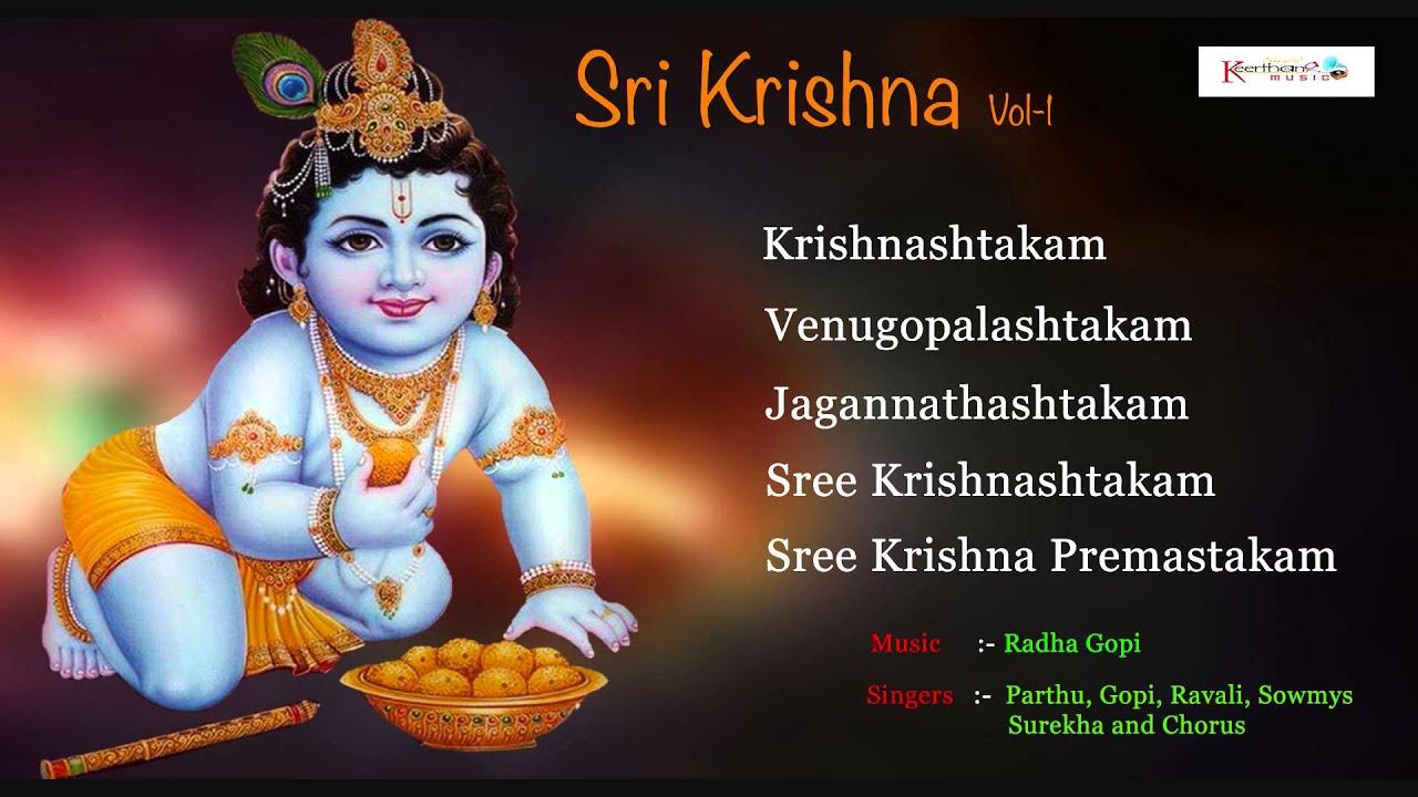 Sri krishna jayanti wallpaper - Shree Krishna Jayanti Special Lord Sree Krishna Sri Krishna Vol 1