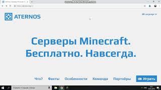 Как играть по сети с другом в Майнкрафт(без хамачи)?!
