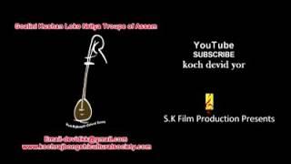 Hudum Nitya (হুদুম নিত্য) Koch Rajbongshi Folk Song