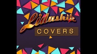 ☆Lidushik☆-Cover  Audio