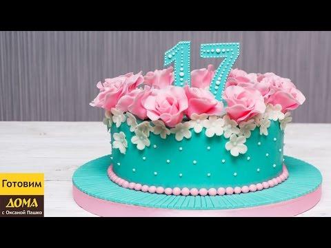 Украшенные торты