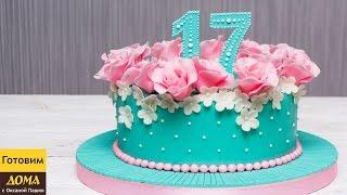 Как украсить #торт для девушки на 17 лет(, 2016-11-03T16:00:05.000Z)