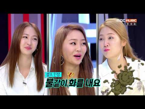 The Family, Sistar : Dasom is jealous of Soyou because of Hyorin (CC)