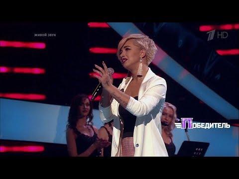 Юлия Плаксина «Try» - Второй раунд - Выпуск 8 - Победитель