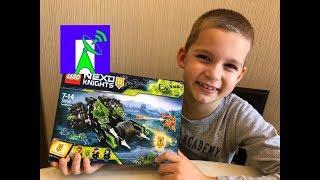 Розпакування та огляд ЛЕГО LEGO Бойова машина близнюків Nexo Knights (72002)
