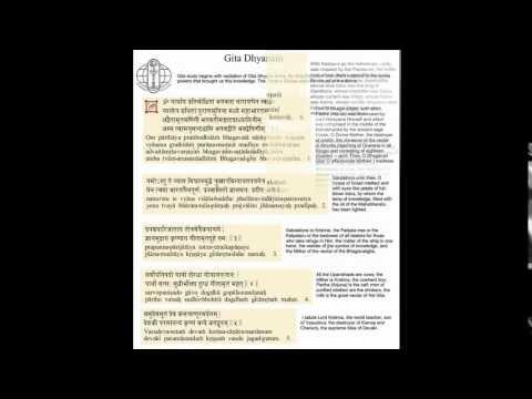 Gita Dhyanam - Recited by Avinash