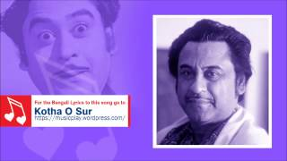 Download Hindi Video Songs - Tobu bole keno sahasai by Kishore Kumar from Rajkumari - 1970