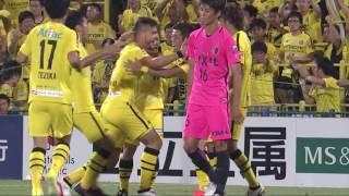 2017年7月2日(日)に行われた明治安田生命J1リーグ 第17節 柏vs鹿島...