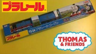 Unbox Thomas and Friends Gordon - 開封プラレール きかんしゃトーマス TS-04 ゴードン  (01179 a)