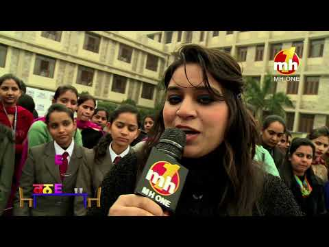 Canteeni Mandeer | CT Institutions Maqsudan Campus, Jalandhar | Full Episode | MH ONE Music