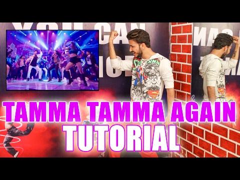 "Tamma Tamma Again Dance step Tutorial | Varun , Alia | ""Badrinath Ki Dulhania #choreography #howtodo"