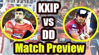 IPL 2018 : Kings XI Punjab vs Delhi Daredevils, Ashwin vs Gambhir, Match Preview | वनइंडिया हिंदी