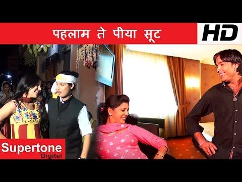 Brand New Hot Haryanvi Song - Pehlam Te Piya Suit Simade Surender Romio ( Official Original HD )