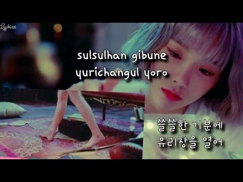 TAEYEON (태연) - Rain (Karaoke/Instrumental)
