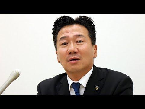 記者「セクハラに一番鈍感なのは立憲民主党です!」⇒福山哲郎幹事長「一番鈍感と言われると、そうですかとは言いにくくて...」
