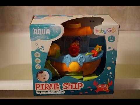 Обзор игрушки для ванной baby Go 'Pirate Ship' ('Пиратский корабль')
