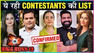 Bigg Boss 13 FULL Contestant LIST CONFIRMED | Salman Khan | BB 13 House