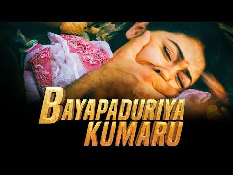 Rape & Tamil Nadu's biggest fears!   Bayapaduriya Kumaru