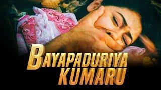 SEXUAL ASSAULT: Rape & Tamil Nadu's biggest fears! | BK 05