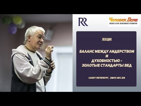 Наташа Королева и Сергей Глушко отмечают День стриптиза